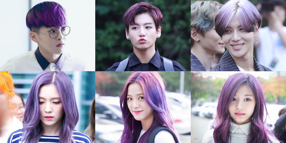 kpop poll who is your favorite kpop idol with purple hair